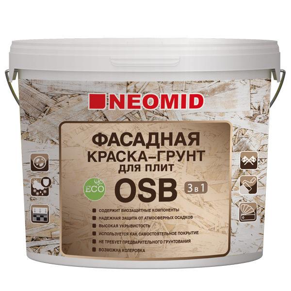 Неомид фасадная краска-грунт для плит OSB 3 в 1