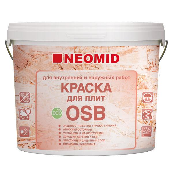Неомид краска для плит OSB