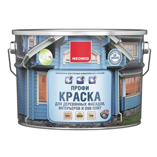 Неомид Профи краска для деревянных фасадов