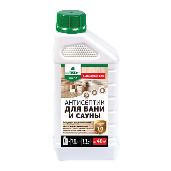Prosept SAUNA антисептик для бани и сауны