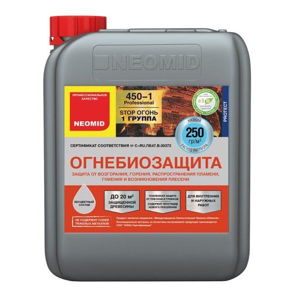 Неомид 450-1 огнебиозащита