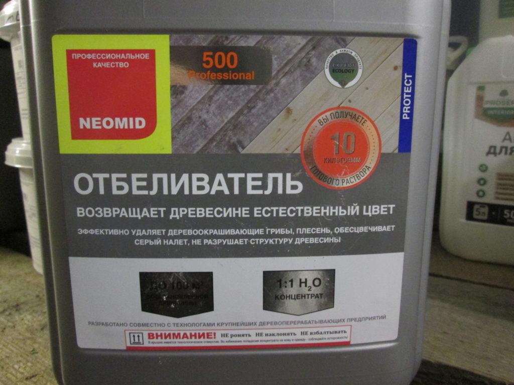 Неомид 500