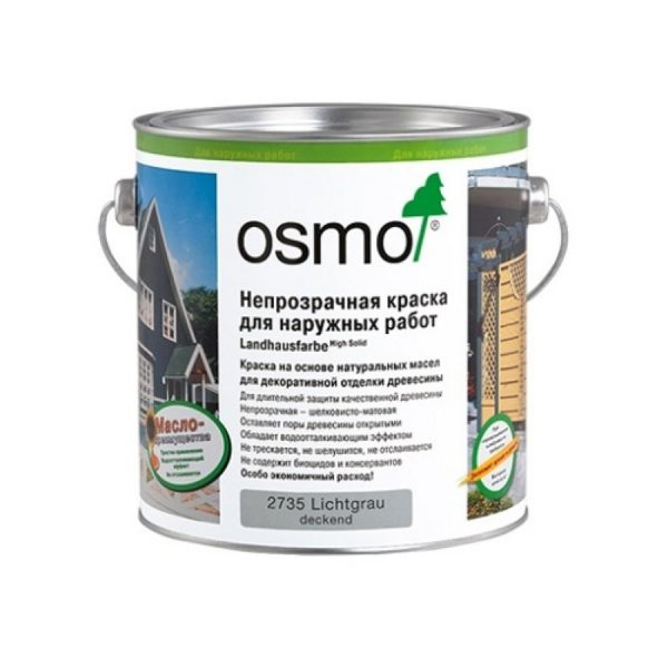 OSMO Landhausfarbe - краска для дерева непрозрачная